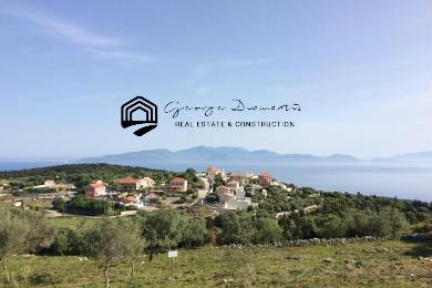 Land Plot For Sale In Katsarata